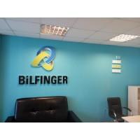 Изготовление объемного логотипа на стену в офис